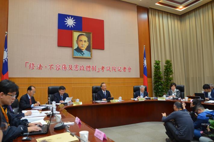 108.05.02 -修法,不容傷及憲政體制-考試院記者會(2)