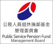 Public Service Pension Fund Management Board