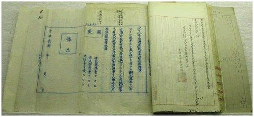 台灣省甄別考試高考及格證書式樣(民國三十八年)