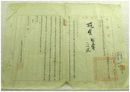 全國性公務人員考試分區定額案文件(民國三十九年)