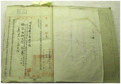 第一批檢覆及格醫事人員請發考試及格證書案文件(民國三十九年)