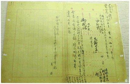 高等及普通檢定考試公告草案准予備案文件影本(民國三十九年)