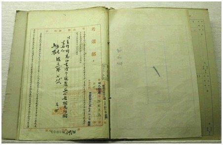 第一批中醫師檢覆及格人員請發考試及格證書案文件(民國三十九年)