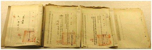 第一次河海航行員考試及格人員榜單(民國四十年)