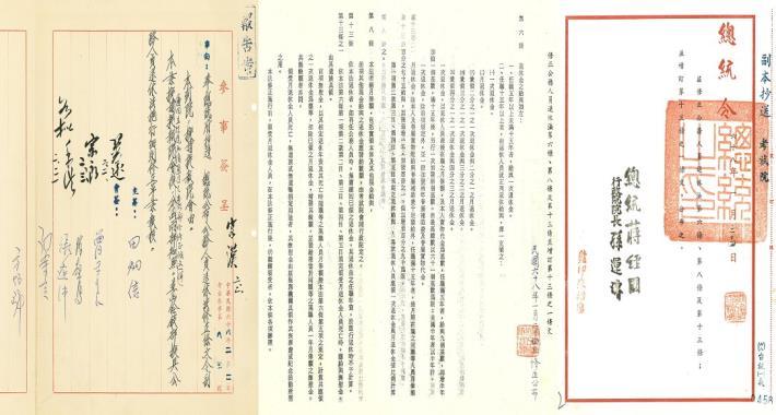 公務人員退休法修正案(民國68年1月)