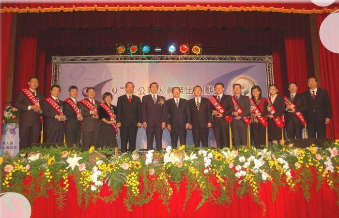 馬總統英九出席公務人員傑出貢獻獎頒獎典禮(民國97年)
