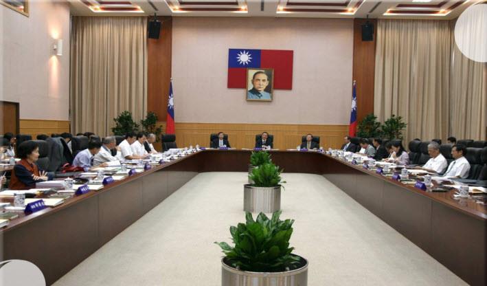 第63次監理委員會議(民國97年10月24日)