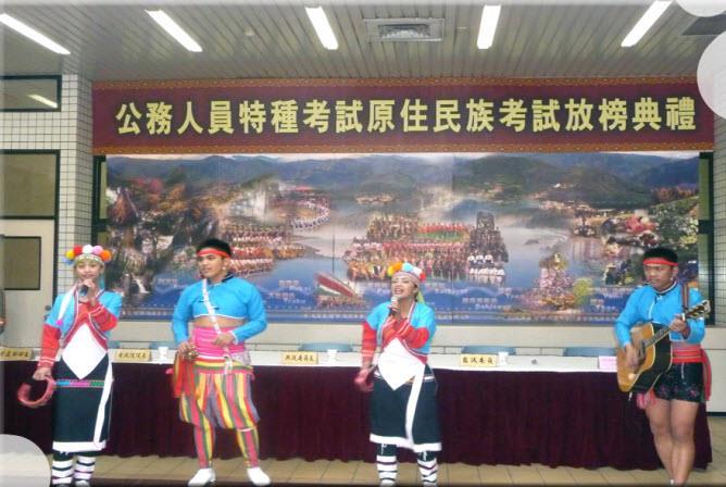 97年原住民特考放榜,原住民同胞於國家考場一樓大廳載歌載舞表演(98年1月21日)