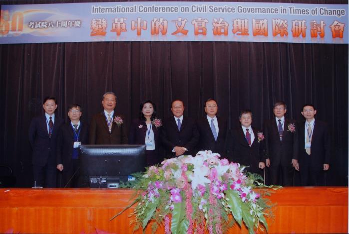 變革中的文官治理國際研討會(99年1月9日-10日).JPG