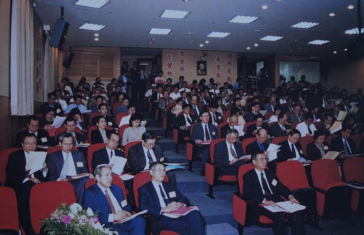 當前文官體制重要問題之探討研討會(90年11月2日).JPG
