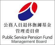 公務人員退休撫卹基金管理委員會